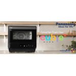 Thương hiệu Panasonic Nhật Bản vừa cho Ra mắt SIÊU PHẨM NẤU ĂN LÀNH MẠNH: LÒ HẤP - NƯỚNG - CHIÊN KHÔNG DẦU NU-SC180BYUE