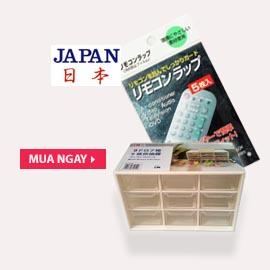 Đồ tiện ích gia dụng Nhật Bản