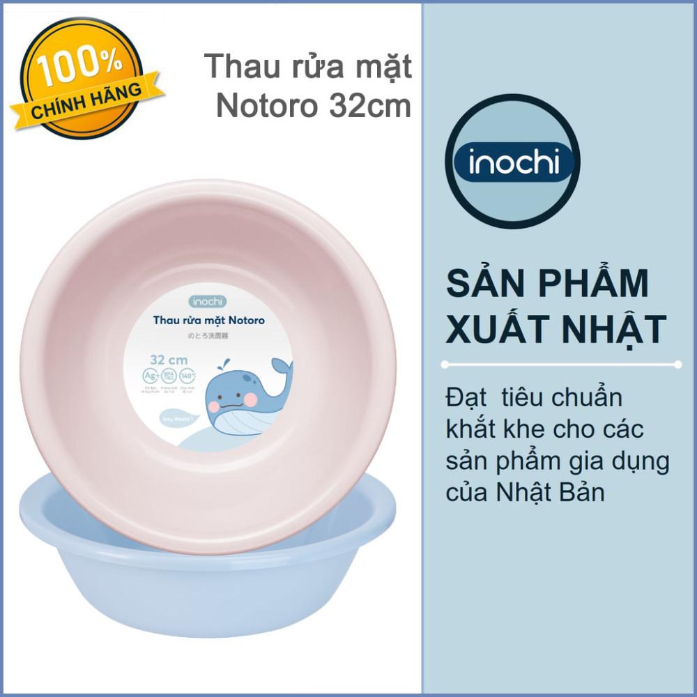Thau nhựa rửa mặt cho bé Inochi Notoro 32cm xuất Nhật (Giao màu ngẫu nhiên)