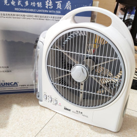 Quạt tích điện đa năng Sunca SF-299AL model 2020 dùng tới 8h liên tục - Hàng chính hãng, bảo hành 6 tháng