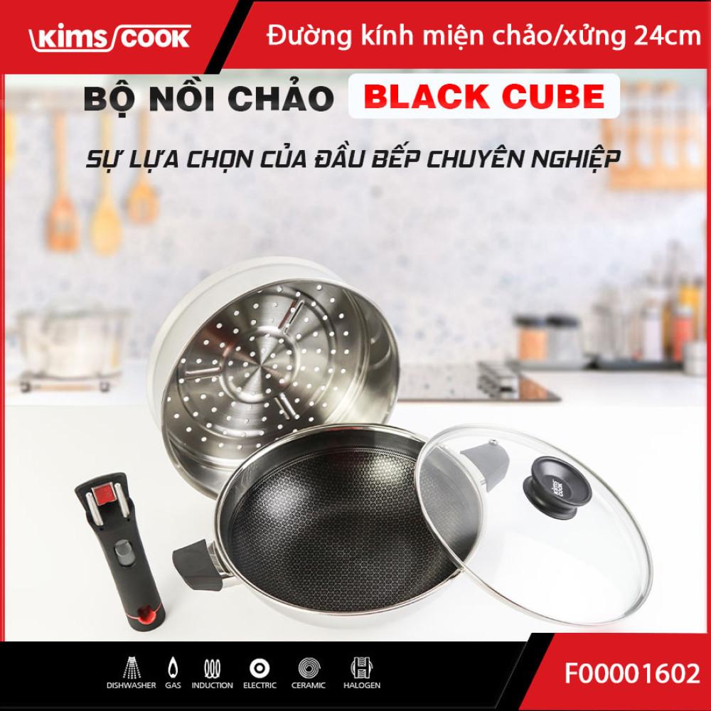 Bộ chảo sâu lòng xửng hấp 24cm inox 3 lớp đáy liền Kimscook T&K Blackcube Korea - Hàng chính hãng, bảo hành 2 năm