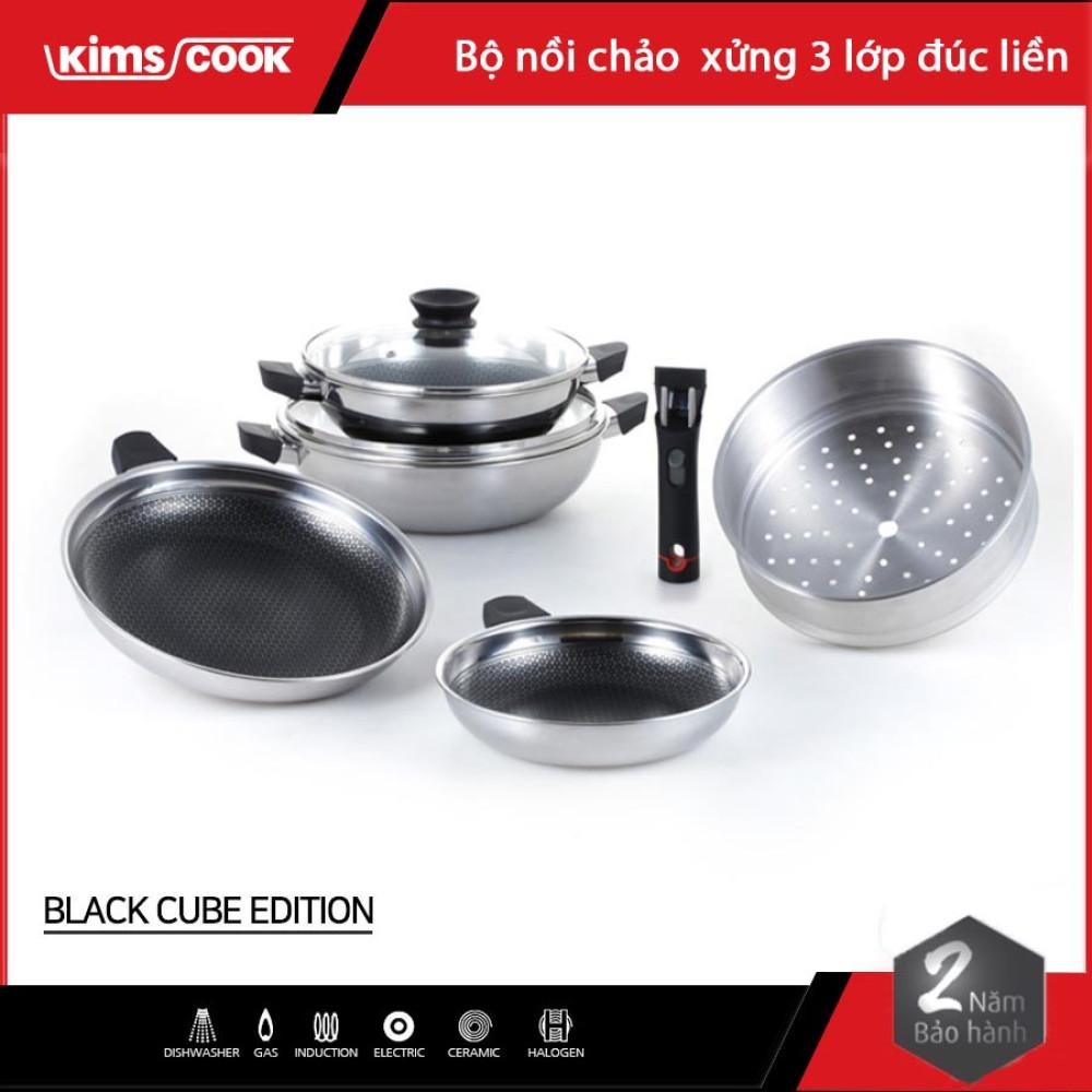 Bộ nồi chảo Kimscook Blackcube 3 lớp đúc liền đáy từ đa năng chống dính T&K - Hàng chinh hãng, bảo hành 24 tháng