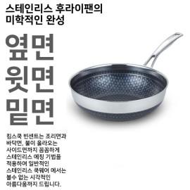 Chảo chống dính 2 mặt Inox 3 lớp đúc liền Kimscook Noon Song 26cm đáy từ