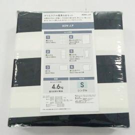 Nệm Topper chần bông xuất Nhật YM2004005 kích thước 1.4 x 2.0 m