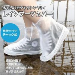 Ủng Bọc Giày Dép Đi Mưa Xuất Nhật Komeki