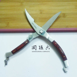 Kéo cắt gà Seki Japan