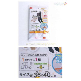 Túi giặt tất 36x40cm Niheshi 7023 hàng Nhật