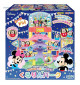 Bộ đồ chơi cầu trượt Go! Go! Korurin Park - Sega Toys (Box)