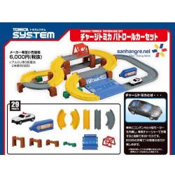 Bộ đồ chơi mô hình đường đua xe Tomica System Patrolcar Set