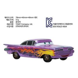 Xe ô tô mô hình Tomica Disney C-08 Ramone (Không hộp)