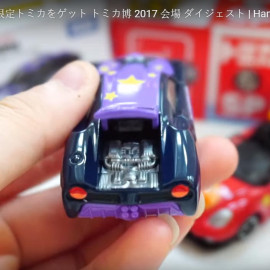 Xe ô tô đồ chơi Nhật Bản Tomica Baikinman 2015