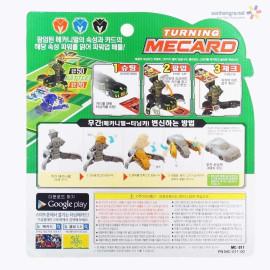 Đồ chơi ô tô biến hình thẻ bài Turning Mecard - Mugan 3 (màu xanh)