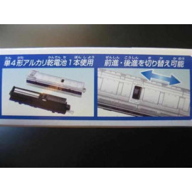Mô hình tàu hỏa chạy pin Takara Tomy Shinkansen Series N700 Advanced