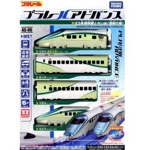 Mô hình tàu siêu tốc chạy pin Takara Tomy Series E3 ShinKanSen Toreiyu