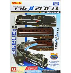 Mô hình tàu hỏa chạy pin Takara Tomy C57 Yamaguchi