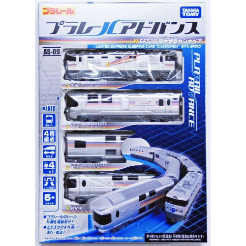 """Mô hình tàu hỏa chạy pin Takara Tomy EF510 """"CASSIOPEIA"""""""