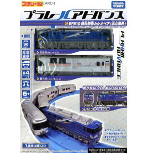 """Mô hình tàu hỏa chạy pin Takara Tomy """"CASSIOPEIA"""" kết hợp đầu tàu EF510 Hokutosei Color"""