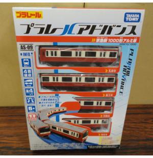 Mô hình tàu hỏa chạy pin Takara Tomy Keikyu 1000 AS-09