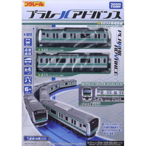Mô hình tàu hỏa chạy pin Takara Tomy Series E233 Saikyo Line (SPECIAL EDITION)