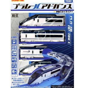 Mô hình tàu siêu tốc chạy pin Takara Tomy Keisei Skyliner