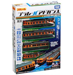 Mô hình tàu hỏa chạy pin Takara Tomy Express Train Series 165