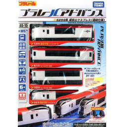 Mô hình tàu hỏa chạy pin Takara Tomy E259 Narita Express