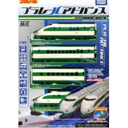 Mô hình tàu siêu tốc chạy pin Takara Tomy Series 200 Shinkansen Bullet Train