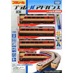 Mô hình tàu hỏa chạy pin Takara Tomy Series 485 Express