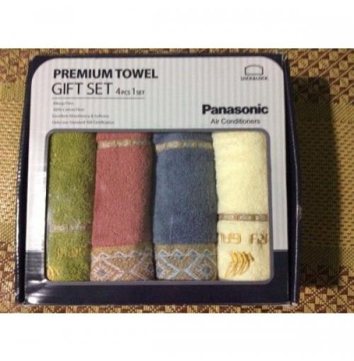 Bộ 4 khăn tắm cotton lock&lock quà tặng từ Panasonic