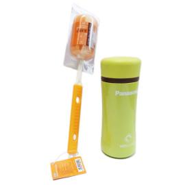 Bộ bình giữ nhiệt Hot&Cool 320ml và cây chùi rửa Panasonic