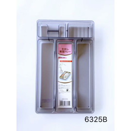 Khay đựng đồ cá nhân chia ngăn Niheshi 6325 hàng xuất Nhật màu Đen