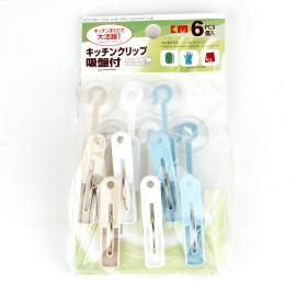 Bộ 6 móc kẹp đa năng hít tường KM 1121 hàng Nhật