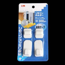 Bộ 2 giá treo điều khiển dính tường KM-1141 hàng Nhật