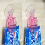 Vỉ 2 móc hít kẹp tuýp thuốc đánh răng, mỹ phẩm KM 811 hàng Nhật - Hồng