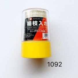 Lọ đựng tăm có nắp KM 1092 hàng Nhật - Vàng