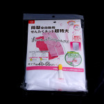 Túi lưới giặt quần áo mùa đông 40x55cm Niheshi 7018 hàng Nhật