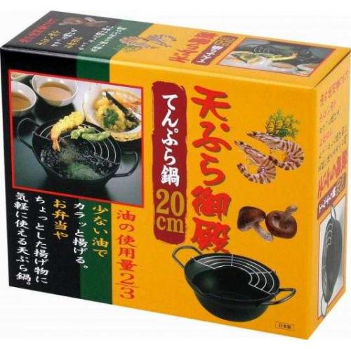 Nôi chiên rán kèm khay hứng Goto KK hàng Nhật Bản
