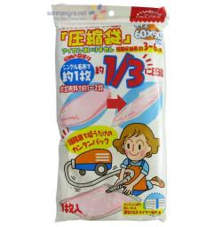 Túi hút chân không đựng quần áo 60x45cm hàng Nhật