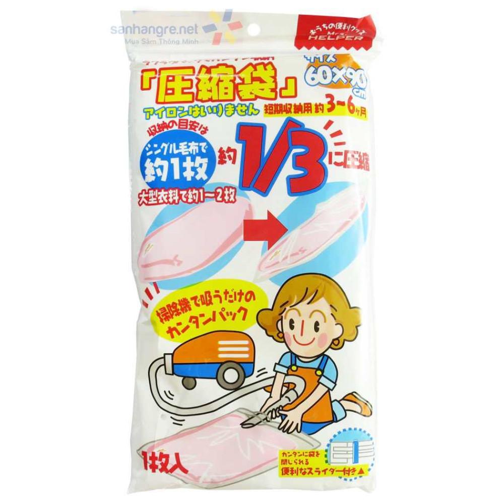 Túi hút chân không đựng quần áo, chăn màn 60x90cm hàng Nhật