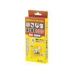 Hộp 4 miếng đuổi muỗi hàng Nhật