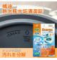 Túi 4 gói 100gram làm sạch ấm đun nước Orange hàng Nhật Bản