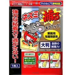 Miếng dính bẫy chuột C-1498 hàng Nhật