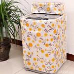 Bọc máy giặt loại dày đẹp cửa trên hàng Nhật (chọn ngẫu nhiên)