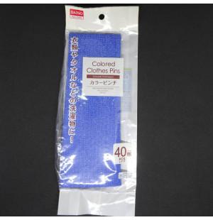 Khăn tắm tạo bọt 30x110cm Daiso Japan hàng Nhật xanh biển