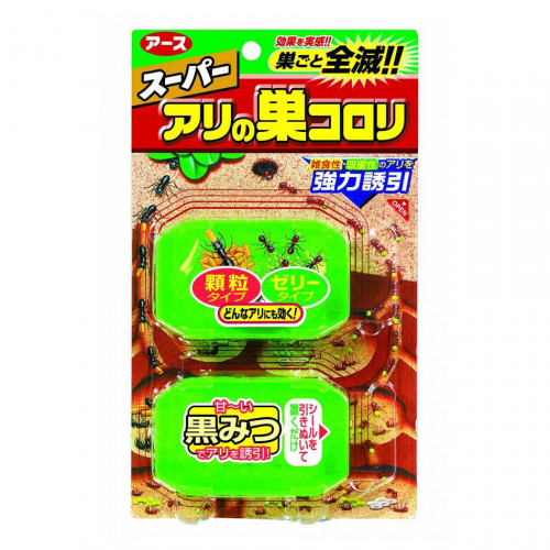 Vỉ 2 hộp thuốc diệt kiến Super Arinosu Kokubo hàng Nhật
