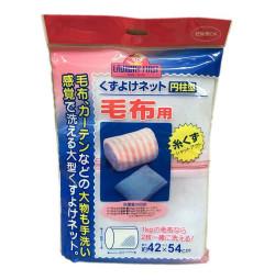 Túi giặt quần áo 42x54cm KM-1408 hàng Nhật