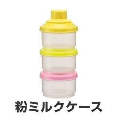 Hộp chia sữa 3 ngăn hàng Nhật