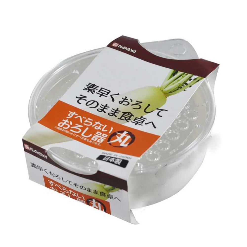 Bàn nạo kèm bát đựng Nakaya K468 hàng Nhật