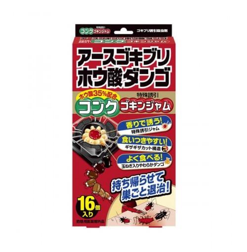 Hộp 16 viên thuốc diệt gián, côn trùng hàng Nhật