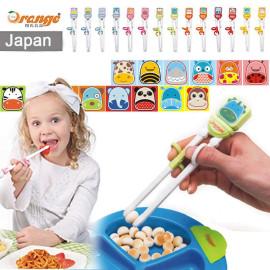 Đũa tập ăn cho bé hình thú Orange TW-36004 xuất Nhật